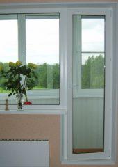 двери балконные металлопластиковые