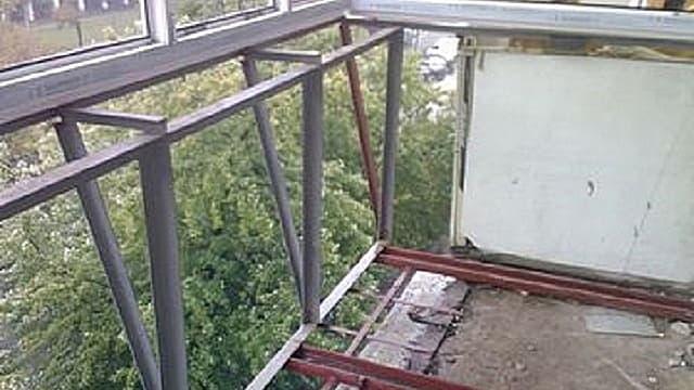 Заказать вынос балкона Харьков