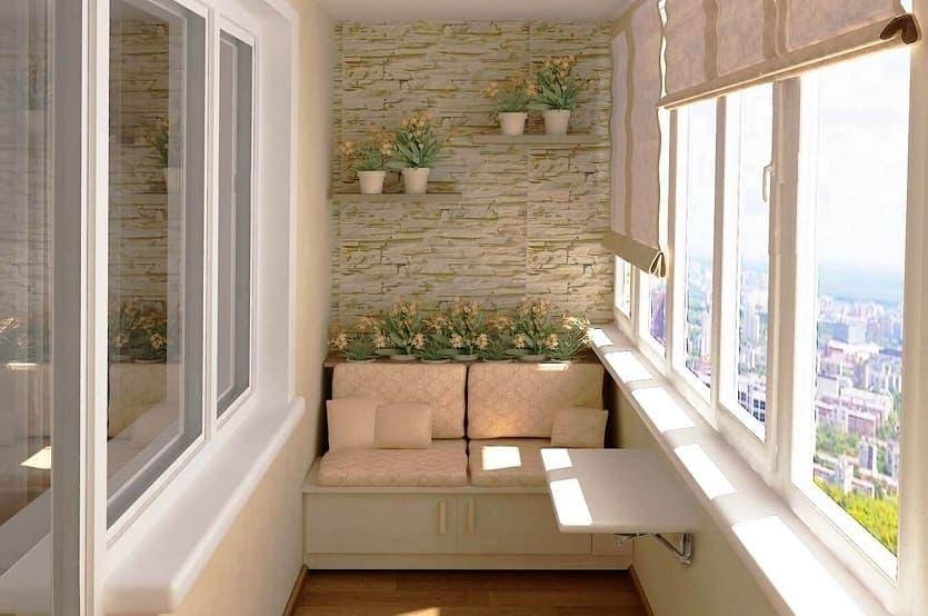 Утепление балкона изнутри