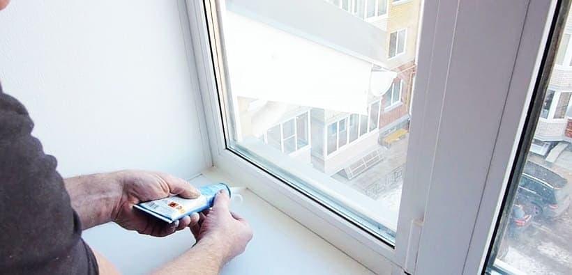 герметизировать окна